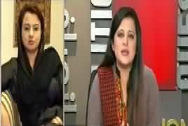 Sana Mirza Live (Panama Case Hearing) – 25th January 2017