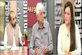 Sana Mirza Live (Panama Case JIT Vs Govt) REPEAT – 22nd June 2017