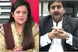 Sana Mirza Live (Panama Case Ka Failsa Hone Wala Hai) – 21st February 2017