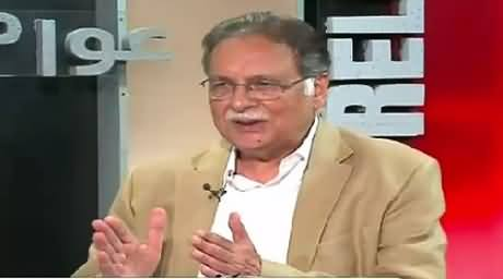 Sana Mirza Live (Pervez Rasheed Exclusive Interview) – 18th August 2015