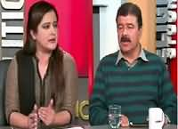 Sana Mirza Live (Pervez Rasheed Ki Dhamkiyan) – 2nd February 2016