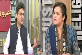 Sana Mirza Live (PM Nawaz Sharif Appeared Before JIT) – 15th June 2017