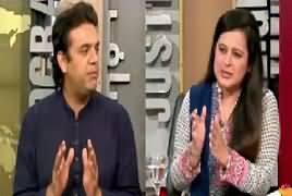 Sana Mirza Live (PMLN Ki GT Road Rally) – 9th August 2017