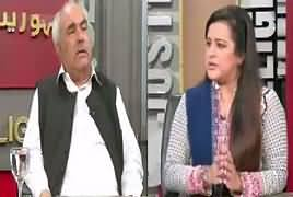 Sana Mirza Live (PPP Will Not Support Sheikh Rasheed) – 31st July 2017
