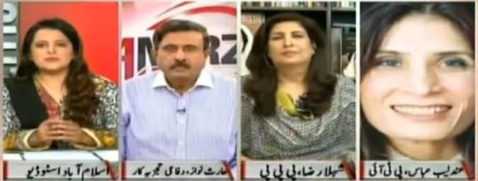 Sana Mirza Live (PTI Ka PPP Par Muk Muka Ka Ilzam) - 17th October 2016