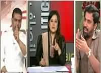 Sana Mirza Live (Punjab Mein Bachon Ka Ighwa) – 28th July 2016