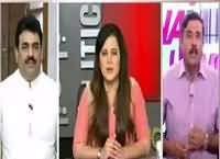Sana Mirza Live (Sindh Mein Kis Ke Khilaf Operation) – 18th July 2016