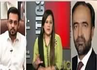 Sana Mirza Live (Still Deadlock on Panama Commission TORs) – 31st May 2016