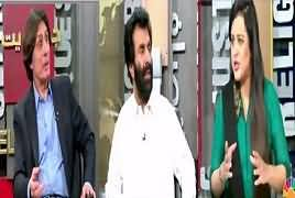 Sana Mirza Live (Tasveer Kis Ne Leak Ki) – 7th June 2017