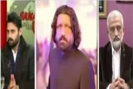 Sana Mirza Live (Tayyaba Case, Salman Haider Missing) – 10th January 2017