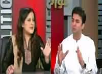 Sana Mirza Live (What Opposition Going To Do Now?) – 11th July 2016
