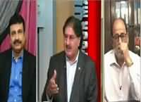 Sana Mirza Live (Who Is Responsible For Cricket Downfall) – 31st March 2016