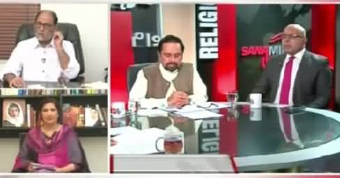 Sana Mirza Live (Who is Responsible For Rasheed Godil's Security) – 19th August 2015