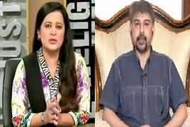 Sana Mirza Live (Who Will Win From Karachi in 2018) – 13th July 2017