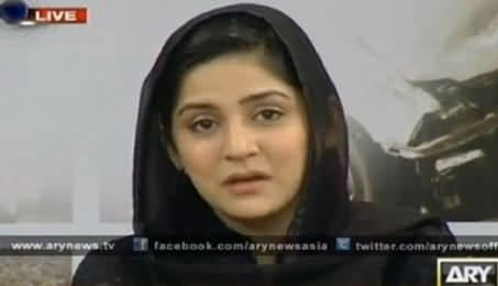 Sanam Baloch Gets Emotional and Starts Crying in Live Show While Remembering Her Brother