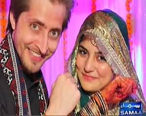 Sanam Balouch got married with Abdullah Farhatullah