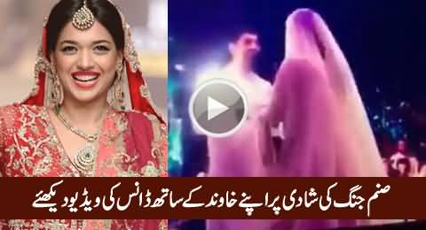 Sanam Jung Dancing With Her Husband on Her Wedding, Exclusive Video