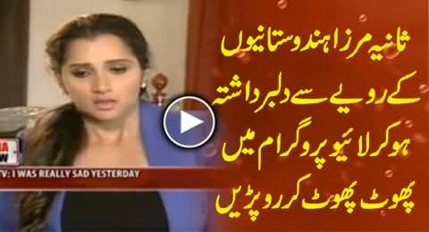Sania Mirza Crying in Live Interview on Questioning Her Indian Loyalty by BJP Leader