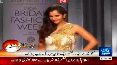 Sania Mirza Ramp Walk in Mumbai Fashion Week