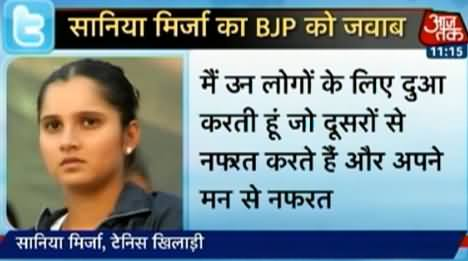 Sania Mirza Reply to BJP Leader Who Declared Her Pakistan's Daughter in Law