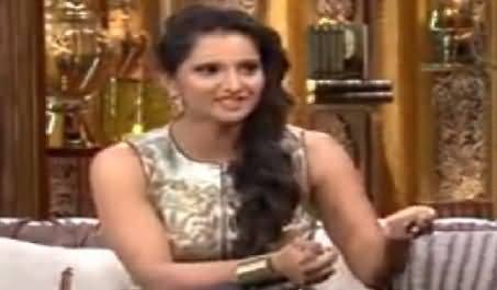 Sania Mirza Telling Where And When She Met Shoaib Malik For The First Time
