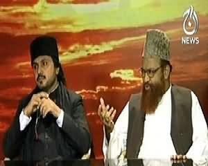 Saniha e Karbala (Special Program on Aaj News) - 15th November 2013
