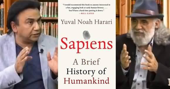 Sapiens: Brief History of Humankind (by Yuval Harari) - Discussion B/W Dr. Khalid Sohail & Dr. Buland Iqbal