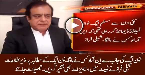 Information Minister Shibli Faraz Shares Details Of PMLN Asking NRO In Shape Of NAB Amendments