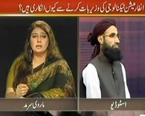 Sar e Aam - 12th July 2013 (If YouTube Will Remain Blocked,3G Licence Will Be Sold Cheaply)