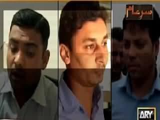 Sar e Aam (2 Lakh De Khar Afghani Pakistani Ban Gaye) – 29th August 2015