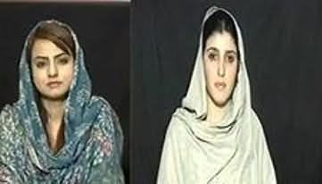 Sar e Aam - 21st June 2013 (Why Does Female Politicians Fight In Parliament?)