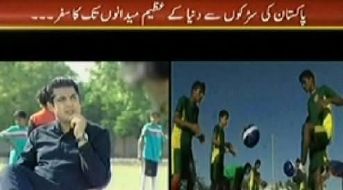 Sar e Aam (A Special Program on Street Child Football Team) – 11th April 2014