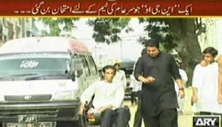 Sar e Aam (An NGO Becomes Test Case for Sar e Aam Team) - 2nd August 2014