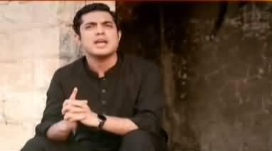 Sar-e-Aam (APS Ke Shaheed Bachon Ke Naam) - 14th December 2018