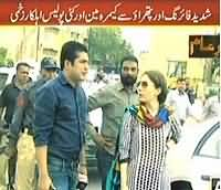 Sar e Aam (Attack Of Cooking Oil Mafia On Sar e Aam Team & Security Forces) - 24th August 2013