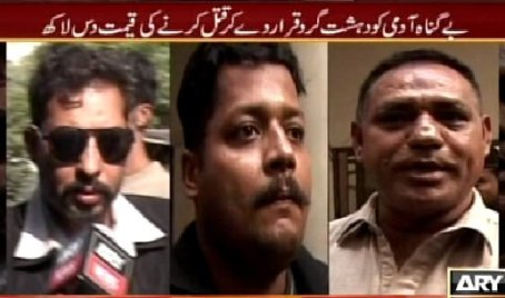 Sar e Aam 28th February 2015 Be Gunah Admi Ko Qatal Karne Ka Inaam
