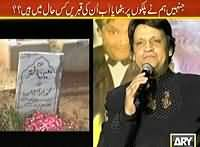 Sar e Aam (Conditions Of Graves Of Top Celebrities) - 16th August 2013