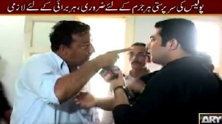 Sar e Aam (Crimes Under the Patronage of Police) – 13th June 2015