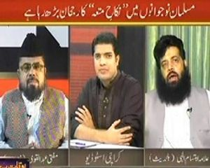 Sar e Aam (Debate Over Mutah [Nikah]) - 19th July 2013