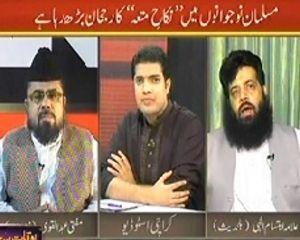 Sar e Aam (Debate Over Mutah [Nikah]) - 19th July 2013