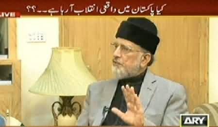 Sar e Aam (Dr. Tahir ul Qadri Exclusive Interview with Iqrar ul Hassan) – 9th August 2014