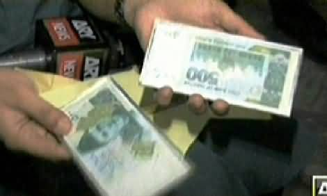 Sar e Aam (Fake Currency Business in Jehlum Afghanabad) - 19th April 2014