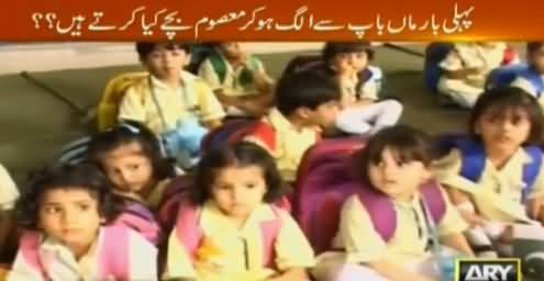 Sar e Aam (First Day of Children At School) - 18th June 2016