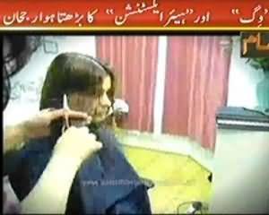 Sar e Aam (Hair Extension Aur Kale Jado Ke Liye Qabron Se Baal Ki Chori) - 15th November 2013