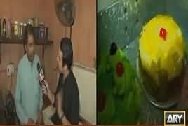 Sar e Aam (Hotel Aur Bakery Ke Kitchen) – 10th March 2017