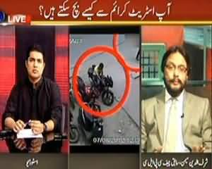 Sar e Aam (How Can You Be Safe From Street Crimes) - 20th September 2013