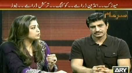 Sar e Aam (Indian Dramas, Music, Cooking Shows and Turkish Dramas) – 6th June 2014
