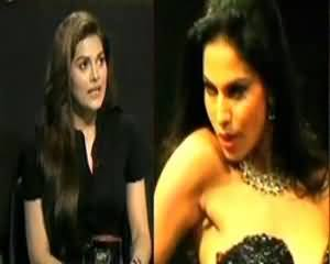 Sar e Aam (Inside Story Of Fashion Industry) - 27th September 2013
