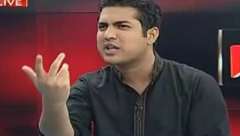 Sar e Aam (Iqrar ul Hassan Exclusive Interview) – 30th April 2016