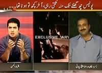 Sar e Aam (Is Zamurd Khan Really Nation's Hero?) - 16th August 2013